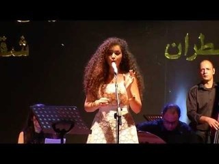 Sandra Haj العرض الغنائي سلملي عليه - ساندرا_حاج
