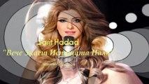 Превод! Sarit Hadad - Rak Sheteda Et Ha Emet
