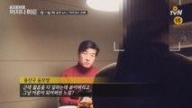 39금 토크쇼  시즌2 Teaser ′그것이 알고 싶다′