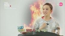 (선공개) 윤하, 노래 부르다가 벨트 터진 사건?
