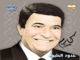 Karem Mahmoud - Ala Shat Bahr El Hawa (Audio)   كارم محمود  - على شط بحر الهوى