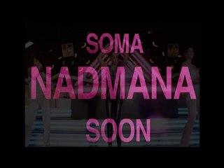 Soma - Nadmana (Official Teaser)   (سوما - ندمانة (إعلان