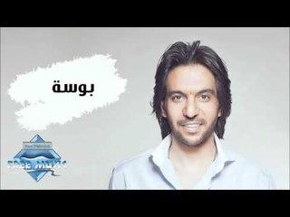 Bahaa Sultan - Bosa (Audio)   بهاء سلطان - بوسة
