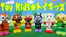 アンパンマン おもちゃアニメ 歯医者さんに行くよ❤ハミガキ Toy Kids トイキッズ animation anpanman