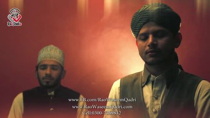 New Kalam 2016 - Mera Mumtaz Zinda Hai By Hafiz Rao Waseem Qadri - New HD