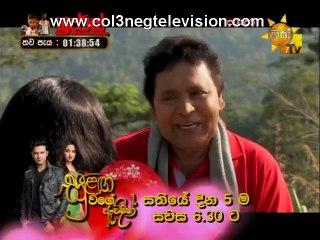 Sata Kapata 12/03/2016 - 53