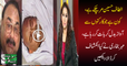 Nadeem Nusrat Talked To MQM Workers In Altaf Hussain Voice - Ex-posed By Mehar Abbasi