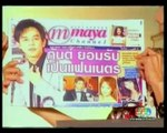 P8 អាថ៍កំបាំងនៃបេះដូង thai movie speak khmer | Thai Movie Dubbed in Khme | art kom bang besdong