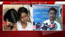 Madhu Priya Mother About Srikanth | New Twist In Singer Madhu Priya Marriage Controversy | NTV (FULL HD)