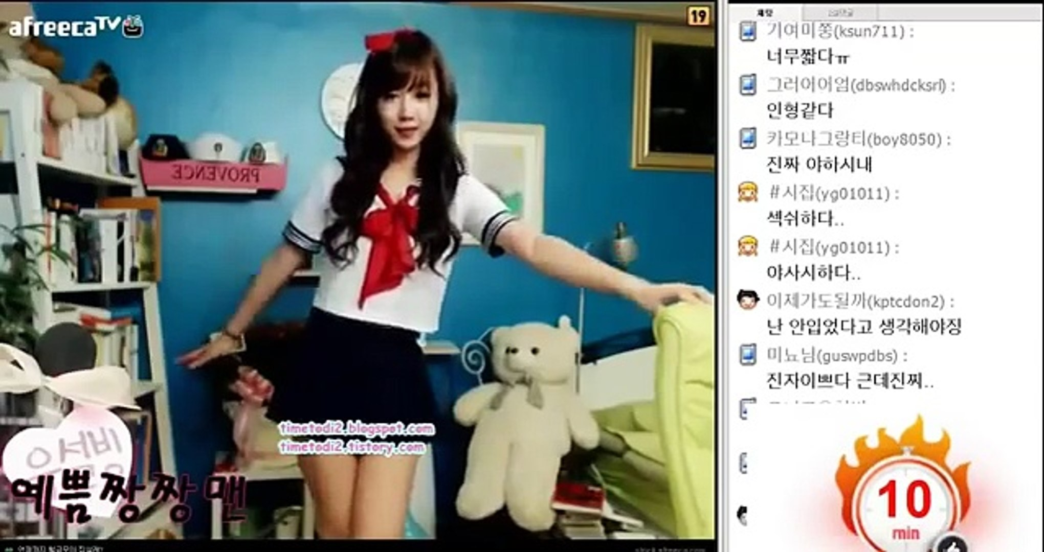 Cute Sexy Hot Korean Girl Funny Prank