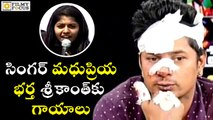 Singer Madhu Priya and Srikanth Relationship in Trouble - Filmy Focus