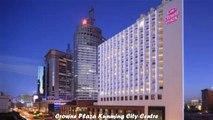 Hotels in Kunming Crowne Plaza Kunming City Centre China