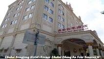 Hotels in Zhuhai Zhuhai Rongfeng Hotel Former Zhuhai ChangAn Four Seasons Hotel China