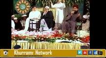 Tajdare Haram Ho Nigahe Karam (exclusive Style) Muhammad Owais Raza Qadri At Lahore Mehfil E Naat