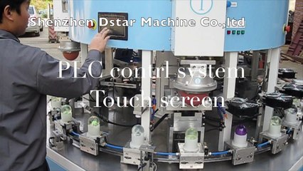 toy ball pad printing machine