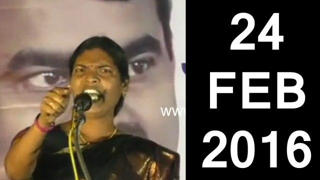 தேவி அக்கா உரை - வேட்ப்பாளர் அறிமுக கூட்டம் - 24பெப்2016 | Devi Akka Speech at Candidate Introduction Meeting at RK Nagar Constituency - 24 February 2016