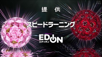 新牡丹與薔薇 第14集 Shin Botan to Bara Ep14
