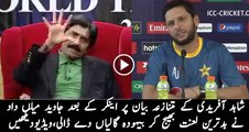 Javed Miandad Badly Cursing Shahid Afridi