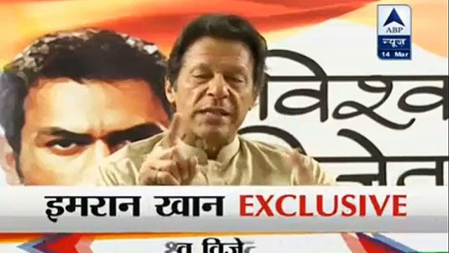 "Watch Imran Khan's reply when anchor asks ""If T20 cricket would have been in your time, how would you have played?"