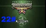 Panzer Corps- Allied Corps Cobra 1 August 1944 # 22