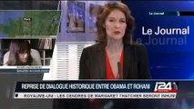 Intervention d'Amélie M. CHELLY sur i24 News