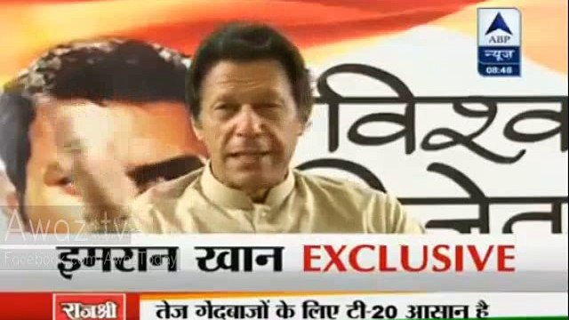 Watch Imran Khan's Reply When Anchor asks 'If T20 Cricket would Have Been in your Time, How would you have Played'
