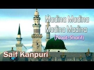 Madina Madina Madina Madina    New Naat Sharif    Saif Kanpuri [HD]