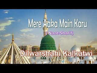 New Naat Sharif || Mere Aaka Main Karu || Dilwarsahi Kalkatwi [HD]