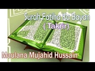 Surah Fatiha Ka Bayan || HD New Takrir || Maulana Mujahid Hussain