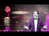 عربى الصغير اغنية تبادلنى حصريا على شعبيات Araby Elsoghir Tebadlny