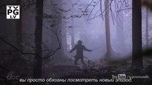 Промо Однажды в сказке – 5x08 Рождение / 5x09 Медвежий Король