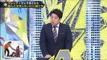 [HD]キスマイBUSAIKU!? (03月14日) - 판도라TV