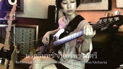 STUBBORN NEW ALBUM : BASS SESSION by ฝ้าย วง Overme