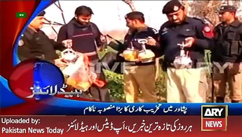 ARY News Headlines 28 January 2016, Pakistan News Today