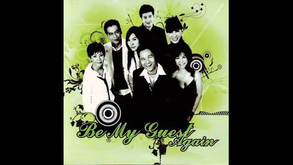 Be MY GUEST AGAIN เป็นไปได้ไหม (OFFICIAL AUDIO)
