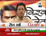 Imran Khan Praising Muhammad Aamir on his Return in an Indian Show