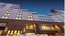 Hotels in Beijing Crowne Plaza Beijing Wangfujing