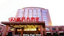 Hotels in Beijing Beijing Jingyi Hotel