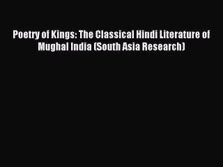 Hindi Literature Resource   Learn About, Share and Discuss Hindi