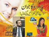 Beauty tips for face in urdu I Jago Pakistan Jago HUM TV Morning Show 14 Mar 2016 - new makeup ideas , new makeup ideas , makeup ideas  , makeup styles,makeup looks,makeup trends ,nail ,Mascara,Eye Makeup,hair styles,mehndi,Lipstick Lip,manicure