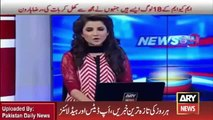 Nabeel Gabol Told how copy Altaf Hussain Voice - ARY News Headlines 15 March 2016,