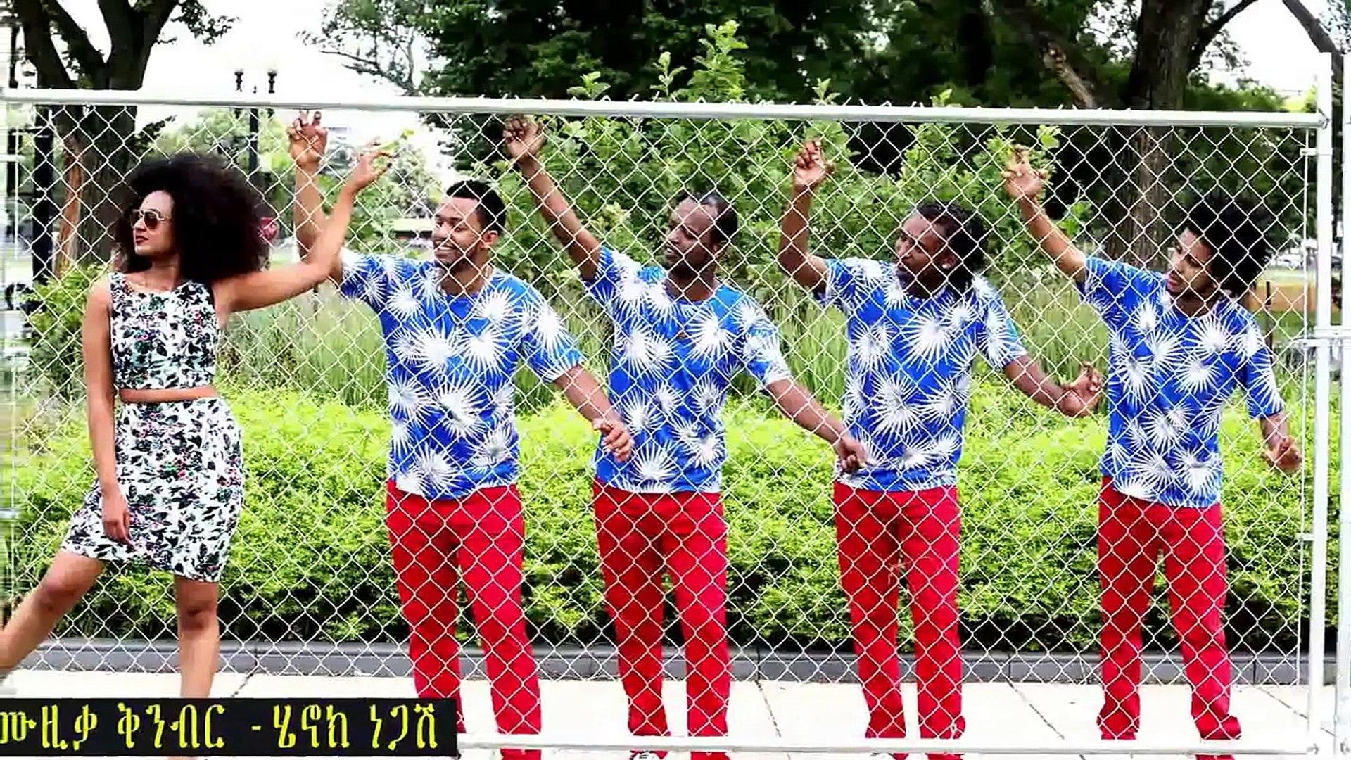Ethiopia - Mesfin Bekele - Aseresh Mechiw - New Ethiopian Music 2016