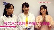 こぶしファクトリー 「桜ナイトフィバー」(Cherry Blossom Night Fever) PV撮影 (The Girls Live 20160314)