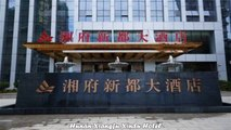 Hotels in Changsha Hunan Xiangfu Xindu Hotel China
