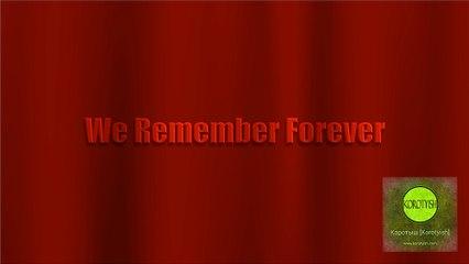 """We Remember Forever! Short Film (Короткометражный фильм  """"Помним навсегда"""")  [2016]"""