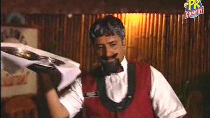 Fake Waiter - Hanif Raja