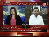 Aamir Liaquat Taunting Mustafa Kamal And Others For Leaving MQM