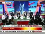 Sourav Ganguly Views About Pakistani Cricket Team - Must Listen