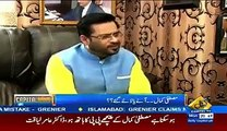 Dr. Amir Liaquat Response on Altaf Hussain s Statement About RAW-MQM