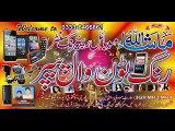 sraki local song ,,asan taunsa wall by [Masha Allah mobile Taunsa 03336466861]